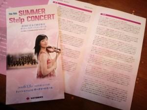 concert 01