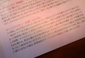 concert 02