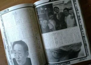近代麻雀記事02