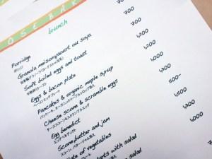rose menu1